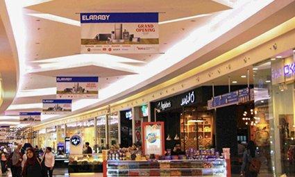 Mall Of Arabia | #M076