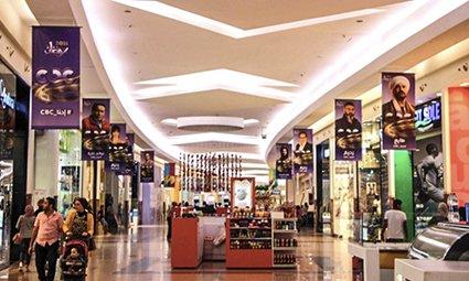 Mall Of Arabia | #M077