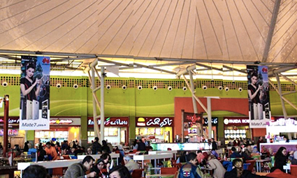 Mall Of Arabia | #M078