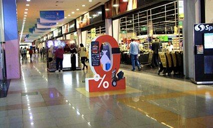 Mall Of Arabia | #M080
