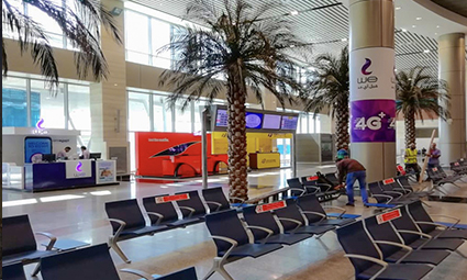 Cairo Airport   #A0031