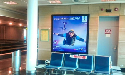 Cairo Airport   #A0027